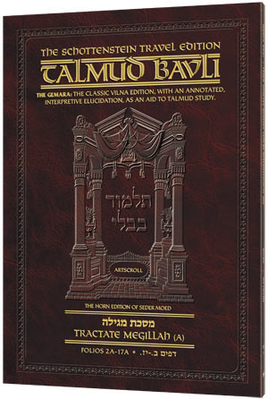 Schottenstein Travel Ed Talmud - English [64B] - Chullin 4B (123a - 142a) [Travel Size B]