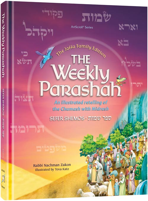 The Weekly Parshah - Sefer Shemos