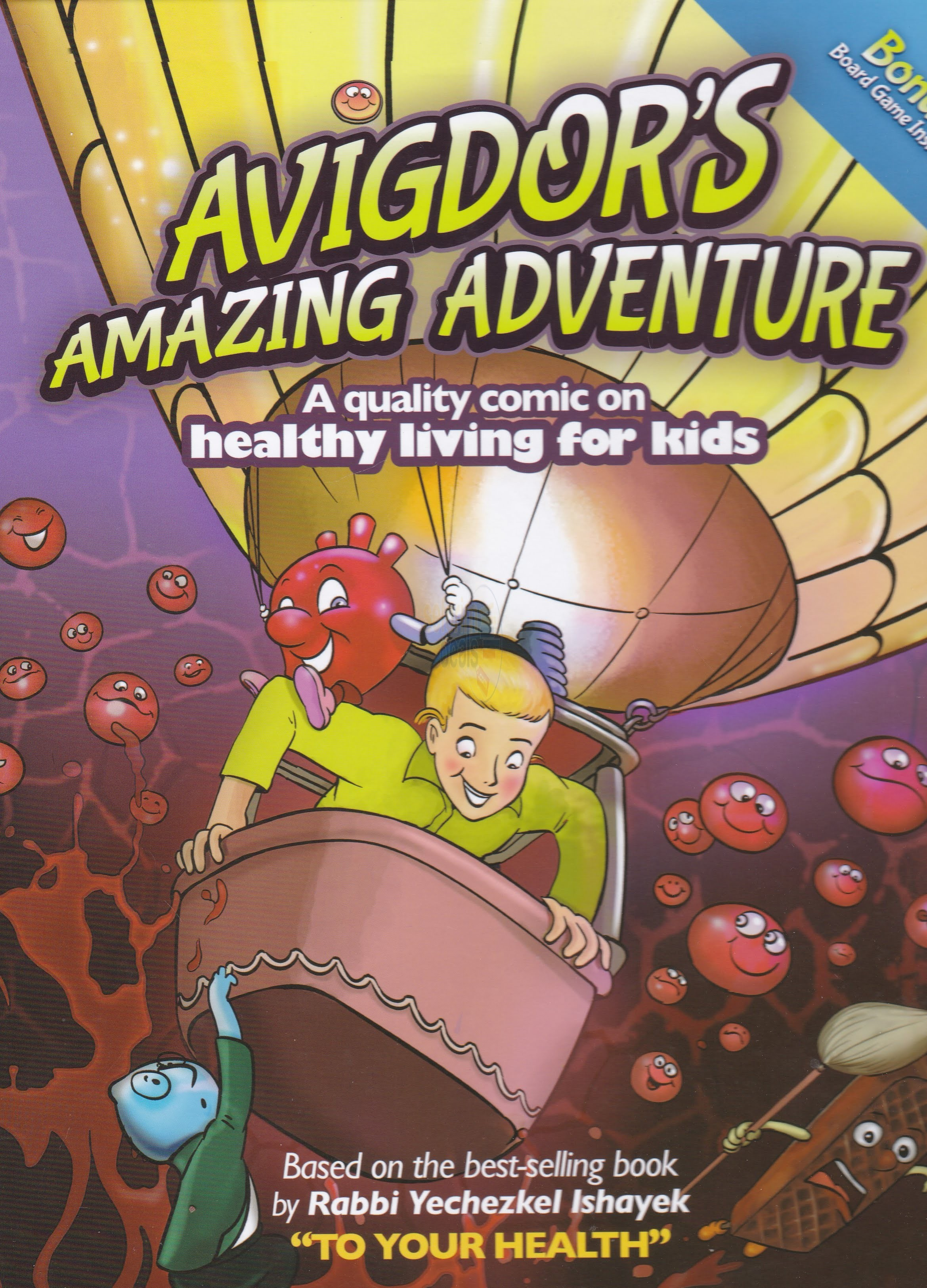 Avigdor's Amazing Adventure - Comics