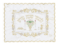 Gold Lekovod Shabbos Book