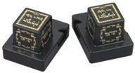 Plastic Tefillin Holder