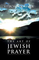 Art of Jewish Prayer by Lisa Aiken