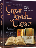 Great Jewish Classics By Rabbi Moshe Bamberger