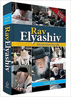 Rav Elyashiv: Stories from His Life by Sarah Leon