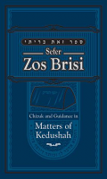 Zos Brisi, English (Compact Size)