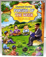 CHUMASH VAYIKRA PARSHA OF THE WEEK
