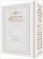 Full Size - Women's Siddur - Ohel Sarah - Sefard -The Klein Ed. - Ultra White