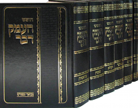 Chumash Ha'emek D'var - Large - 6 vol. / חומש העמק דבר