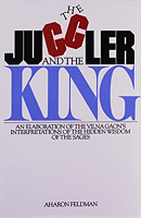 The Juggler and the King by Aharon Feldman