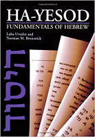 Ha-yesod: Fundamentals of Hebrew (English and Hebrew Edition) by Luba Uveeler