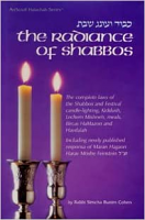 The Radiance Of Shabbos (Rabbi S.B. Cohen)