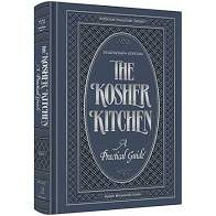 THE KOSHER KITCHEN [Rabbi Forst - Hard cover)