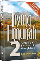 Living Emunah volume 2 [Full Size Hardcover] By Rabbi David Ashear