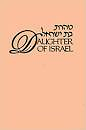 Daughter of Israel (Cover in Light Green)
