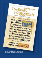 Family Haggadah - Enlarged