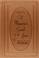 WOMAN'S GUIDE LAWS OF NIDDAH [Rabbi Binyomin Forst-Hardcover]