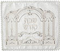 Challah Cover Brocade Synagogue Design Medium Silver