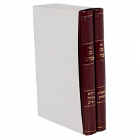 Magen Avraham 2 Volume Set by Rabbi Avraham Twerski - Magid of Trisk