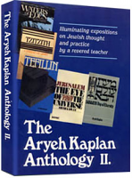 Aryeh Kaplan Anthology Volume II By Rabbi Aryeh Kaplan
