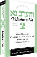 Veha'arev Na, Vol. 2: Halachic Challenges and solutions according to the weekly parsha by Rabbi Erez Chazani