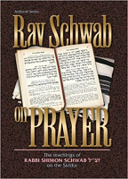 RAV SCHWAB -- ON PRAYER