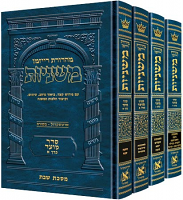 The Ryzman Edition Hebrew Mishnah Seder Moed 4 Volume Set