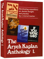 Aryeh Kaplan Anthology Volume I By Rabbi Aryeh Kaplan
