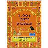 1,001 Questions & Answers vol. 1 - A Jewish Quiz Book