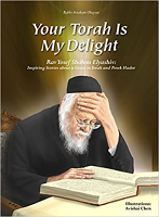 "Your Torah Is My Delight (Rav Elyashiv zt""l )"