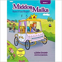 Middos Malka - Volume 1 / Esther Ornstein