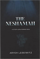 The Neshamah: A Study of the Human Soul by Aryeh Leibowitz