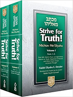 Strive for Truth, (מכתב מאליהו) Regular, 2 volumes
