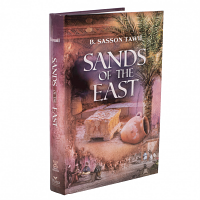 Sands of the East by B. Sasson Tawil