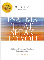 Psalms That Speak to You, Pocket: A Meaningful Interlinear Translation for Our Generation Paperback