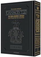 "Stone Edition Tanach - Full Size (7"" x 10"") - Black"