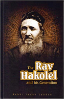 The Rav Hakolel and His Generation by Yonah Landau