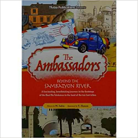 The Ambassadors - Beyond the Sambatyon River