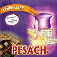 Rebbe Alter Pesach (CD)
