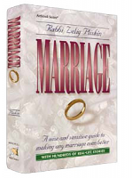 Marriage By Rabbi Zelig Pliskin