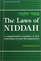 LAWS OF NIDDAH Volume 1 (Rabbi Forst-Hard cover)