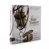 The Bais Yaakov Cookbook Volume 1