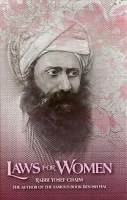 Laws for Women (Ben Ish Chai) by Rabbi Yossef Chaim
