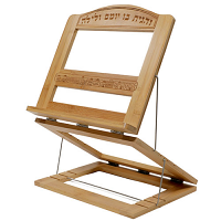 ELEGANT SHTENDER 30X33 CM WITH 3 LEVELS