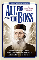 All for the Boss, Young Readers Edition by Ruchoma Shain