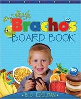 Brachos Board Book