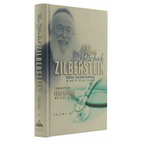 Medical Halachic Responsa Volume 4 - Rav Zilberstein