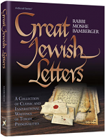 Great Jewish Letters By Rabbi Moshe Bamberger