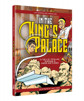 In The King's Palace by: Levi Hasofer