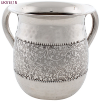 Stainless Steel Washing Cup - Silver Dotted Des