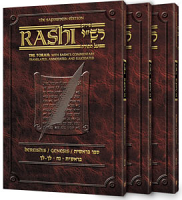 Sapirstein Edition Rashi - Personal Size slipcased 3 vol. set Bamidbar / Numbers [Pocket Size]
